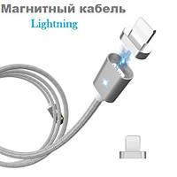 Кабель магнитный шнур Apple Lightning to USB