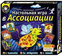 """Игра настольная """"В ассоциации"""" 5890 / 12120027Р (рус.)"""