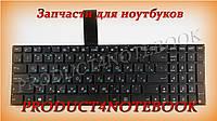 Клавиатура для ноутбука ASUS (A56, K56, S56, S505, S550, R505) rus, black, без фрейма