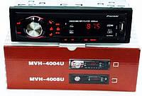 Автомагнитола MVH-4005U 60W MP3/SD/USB/AUX/FM