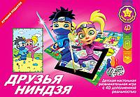 """Детская настольная игра с 4D дополненной реальностью """"Друзья Ниндзя"""""""