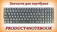 Клавиатура для ноутбука ASUS (X556 series) rus, black, без фрейма