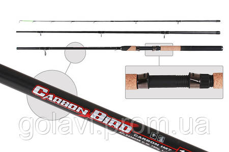 Спиннинг Siweida Carbon Bird 150гр. 3,3м