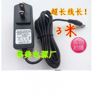 Импульсный адаптер питания 3V 1А (3Вт) штекер 5.5/2.5 длина 1м