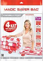 Большой набор из 7 вакуумных пакетов для вещей MAGIC SAVER BAG