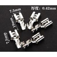 Клемма F2 мама, 6.3 мм, провод 0.5-1.5, изолированная, латунь, 500 шт. в упаковке, цена за упаковку