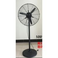 Вентилятор напольный 150W, 500мм, регулировка наклона, корпус+лопасти-металл, black,BOX