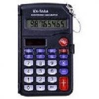Калькулятор мини 568А, 24 кнопки, черный, размеры 99*61*15см, BOX