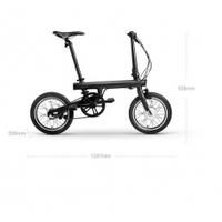 Электровелосипед складной QiCycle MiJia Folding Electric Bike EF1 Black