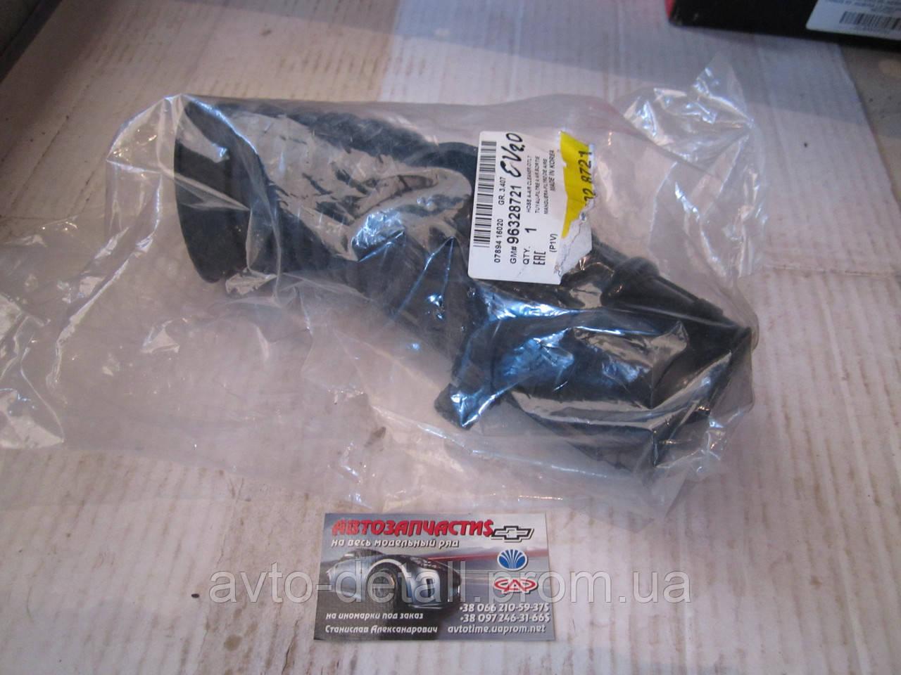 Патрубок повітряного фільтра Еванда 2,0 GM 9638721