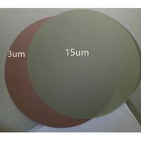 Полировочная пленка МРО, 9mm, цвета в ассортименте (карбид кремния)
