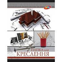 Папка  креслярська  А4/180, 10арк.