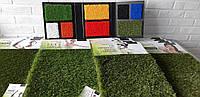 Искусственная трава GRASSINC MultiPlay 2.0 24 мм, фото 1