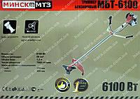 Бензокоса МИНСК МБТ-6100