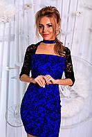 Нарядное женское платье флог с отделкой и рукавами из гипюра цвета электрик. Арт-6169/91, фото 1