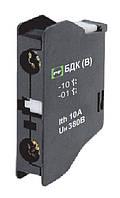 Блок допоміжних контактів Промфактор БДК(В)-10Н (1NO) для ПММ1-4 фронтальний
