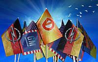 Пошив флагов в Киев