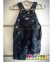 Комбинезон джинсовый, на мальчика, на кнопочках, Oshkosh