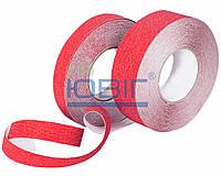 Противоскользящая лента, цвет Красный, ширина 25мм.