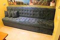 Кухонный диван по точному размеру (Синий)