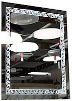 """Зеркало со светодиодной подсветкой """"Верес"""" 700х800 мм"""