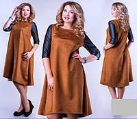 Замшевое платье с кожаными вставками, с 50-68 размер, фото 1