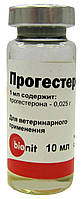 Прогестерон 2,5% 10 мл