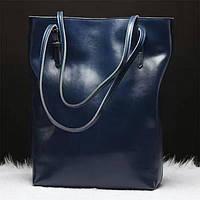 Женская сумка Grays синего цвета, фото 1