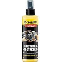 Очиститель «Протектант» для винила, кожи, пластика, резины DoctorWax DW5248