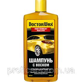 Автошампунь с воском (концентрат) DoctorWax DW8133