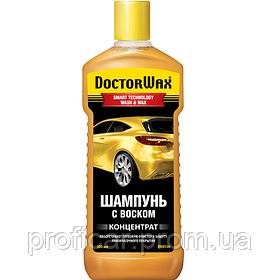 Автошампунь с воском (концентрат) DoctorWax DW8126