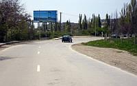 Бигборды Судак ул Феодосийское шоссе 2 сторона Б