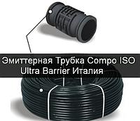 Капельная трубка с шагом 25 см Compo ISO Ultra Barrier Италия