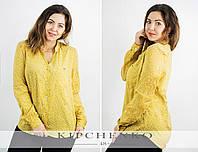 """Рубашка """"Оттава"""" горчица, р. 48, 50, 52, 54"""