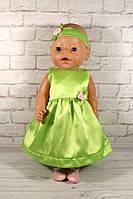 Платье розочка для куклы Baby Born