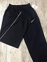 Спортивные штаны микс  мужские