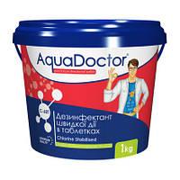 Дезинфектант на основе хлора быстрого действия AquaDoctor C-60T 1 кг. в таблетках для бассейна