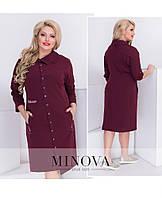 Прямое платье-рубашка на пуговицах с ассиметричным воротом и карманами от Minova р. 52-58