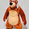 Мягкая игрушка из мультфильма Маша и Медведь 60 см