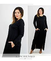 """Черное платье """"Абу-Даби"""", р. 50, 52, 54"""