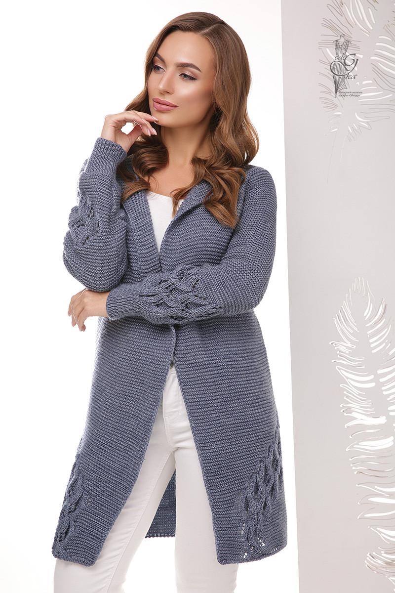 Красивая женская кофта кардиган Чарис-2 на пуговке с длинным рукавом