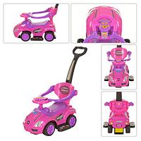 Детский толокар 3 в 1 каталка Z 382-9, розово-фиолетовая ***
