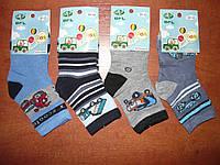 Детские носочки BFL. Р. 26- 28. Хлопок., фото 1
