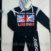 Спортивные костюм   для мальчика размер 26-28-30-32-34