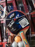 Теніс настільний з сіткою BT-PPS-0045 2 ракетки (1,0 см), кол., 3 м'яча блістер