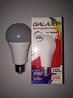 Лампа LED 10 Вт Е27 (3 режима света) GALAXY