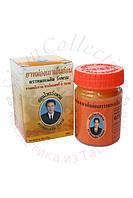 Оранжевый тайский лечебный бальзам по рецепту доктора Вангпрома