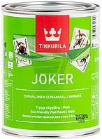 Краска интерьерная TIKKURILA Joker, база А 0,9 л
