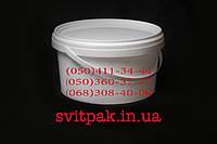 Пластиковое ведро пищевое 2,5 л с пластиковой ручкой и крышкой