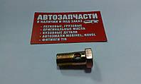 Болт-штуцер М14х1.5 короткий